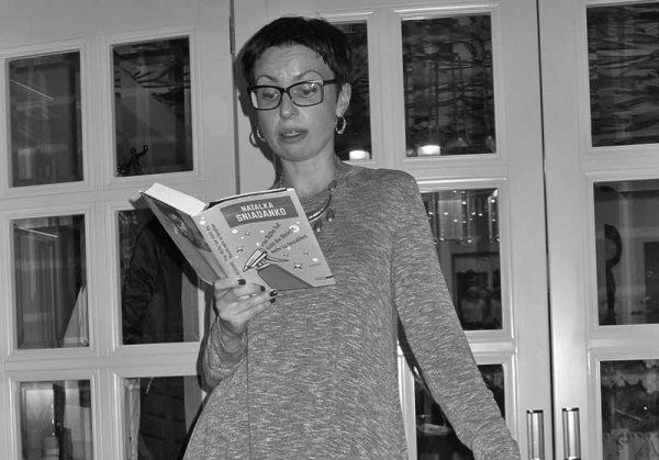 Natalka Sniadanko, Lemberg